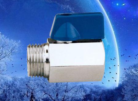 Mini brass ball valves
